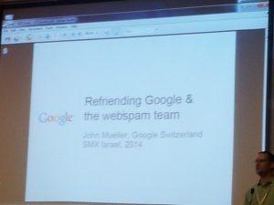 הרצאה על הוצאת אתר מעונש של גוגל