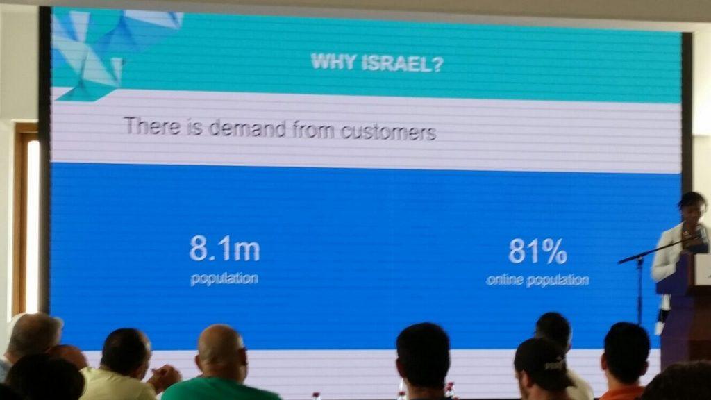 צריכת מדיה בישראל 2015 - הלקוחות