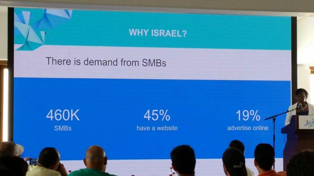 צריכת מדיה בישראל - עסקים קטנים
