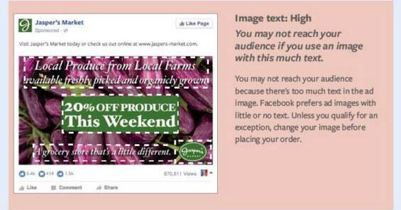 עדכון לכלל ה-20% בפייסבוק