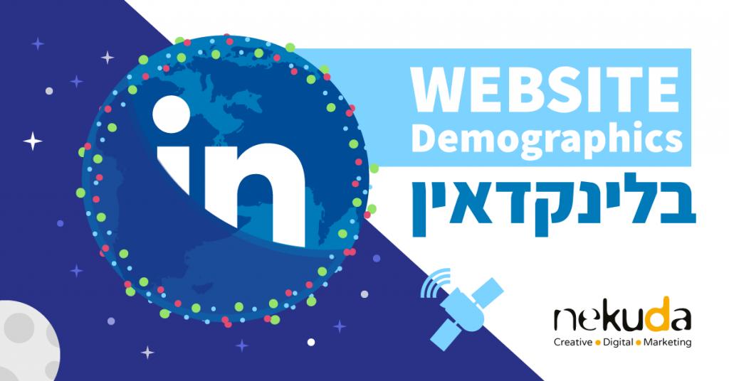 Website-Demographics+
