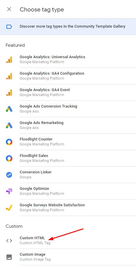 גוגל תג מנג'ר - פייסבוק פיקסל